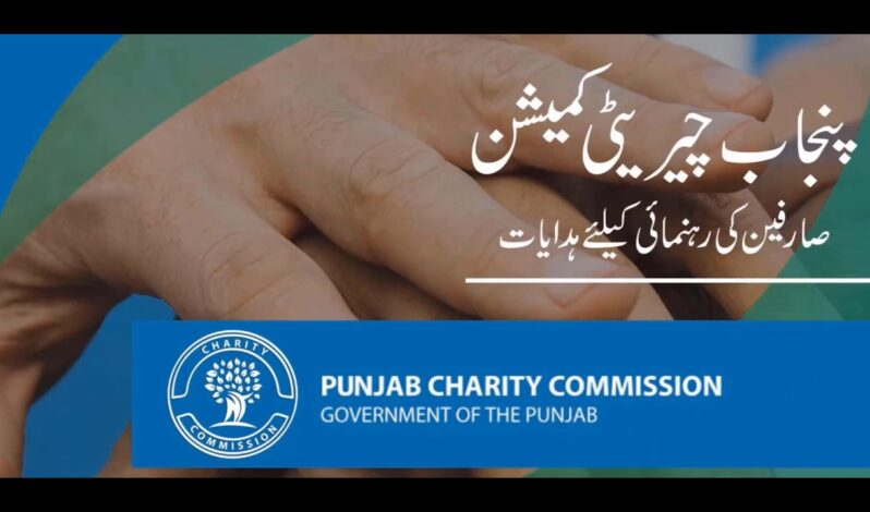 Punjab-Charity-Commission