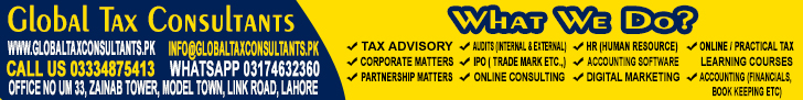 Top-Tax-Consultants-Lahore-Pakistan