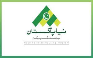 New-Pakistan-Housing-Project-Tax-Exemption